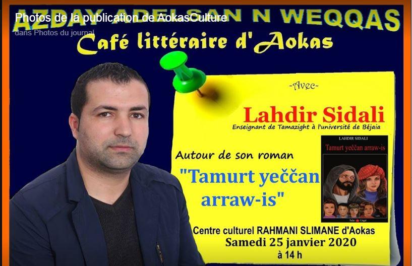 Lahdir Sidali  à Aokas le samedi 25 janvier 2020 11833