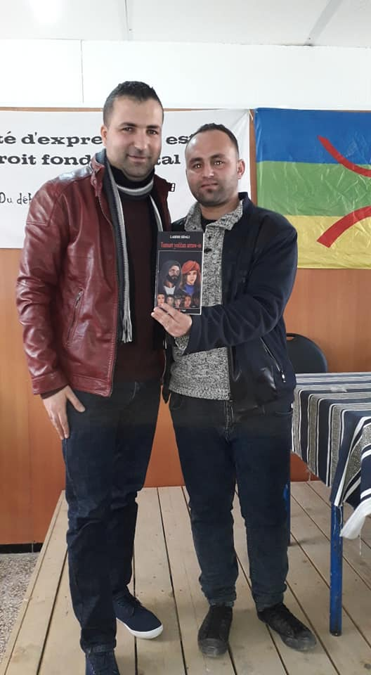 Lahdir Sidali  à Aokas le samedi 25 janvier 2020 11841