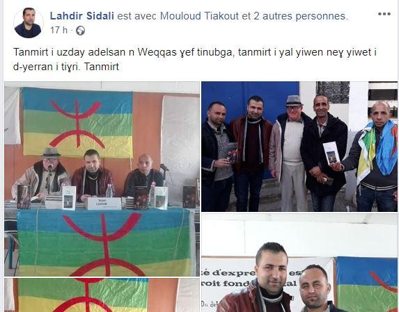 Lahdir Sidali  à Aokas le samedi 25 janvier 2020 - Page 2 11854
