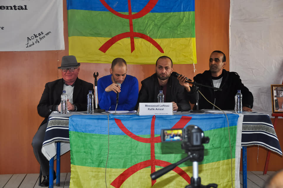 Messaoud Leftissi et Rafik Amzal à Aokas le samedi 08 fevrier 2020 11891