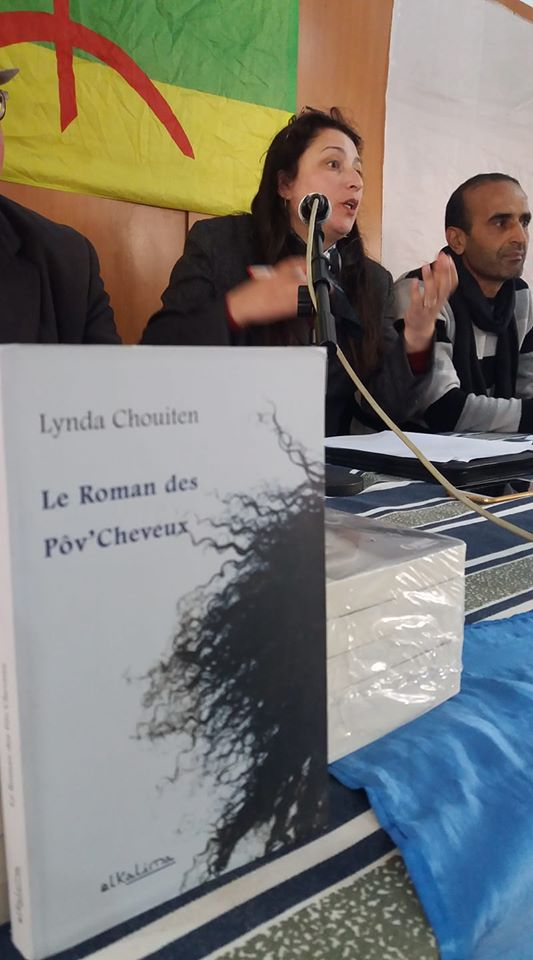 Lynda Chouiten  à Aokas le samedi 15 février 2020 11984