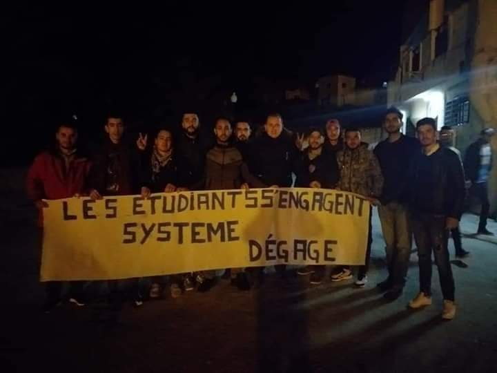 imposante marche des étudiants à Béjaia le mardi 26 février 2019 pour le départ du système  1208