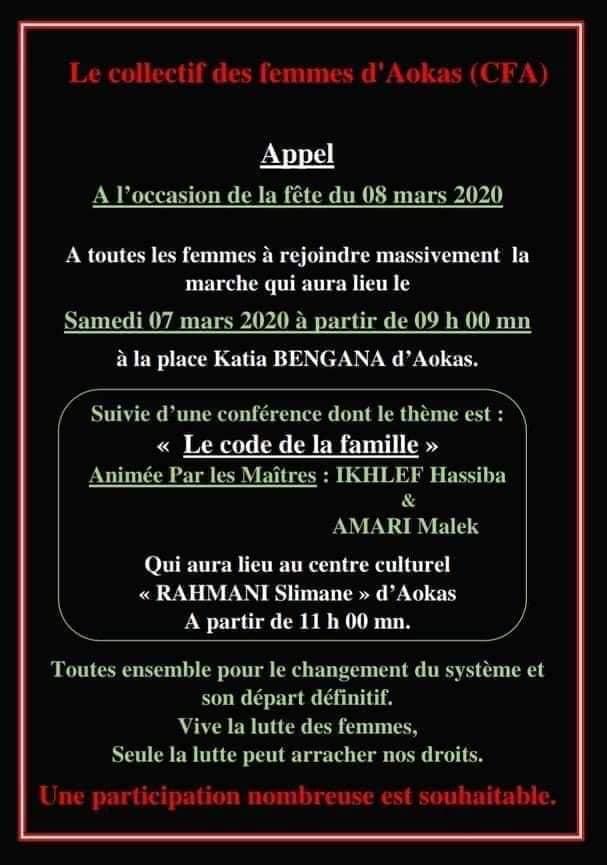 Marche à Aokas pour les droits des femmes (mars 2020) 12269