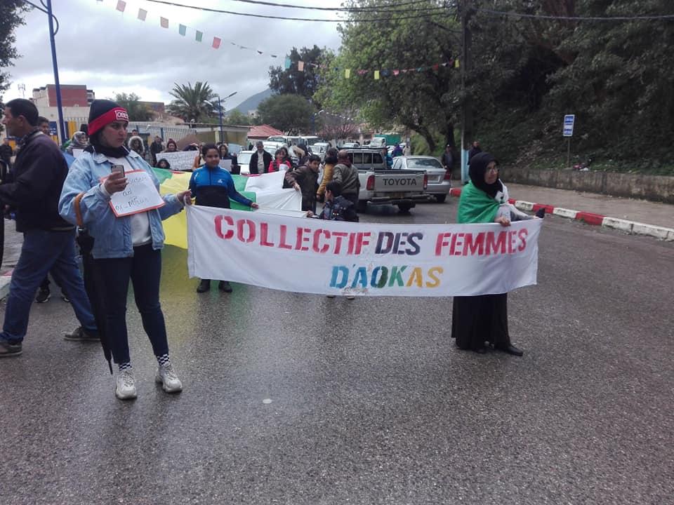Marche à Aokas pour les droits des femmes (mars 2020) 12271