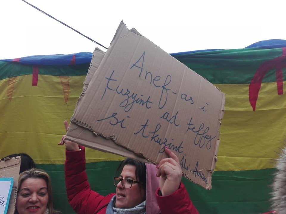Marche à Aokas pour les droits des femmes (mars 2020) 12274