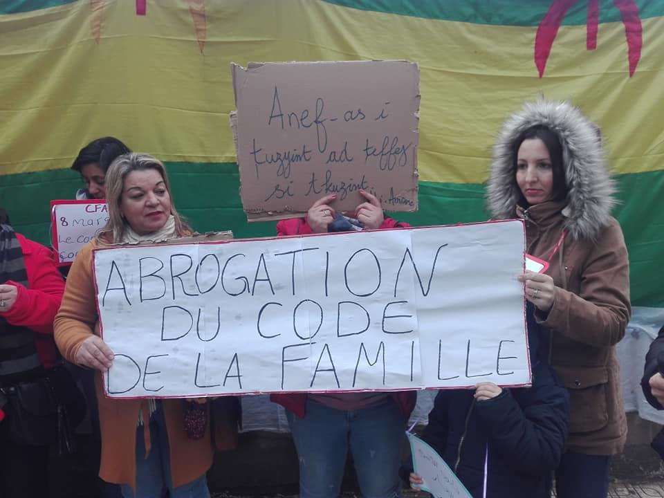 Marche à Aokas pour les droits des femmes (mars 2020) 12277