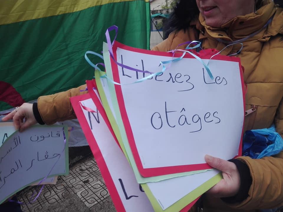 Marche à Aokas pour les droits des femmes (mars 2020) 12284