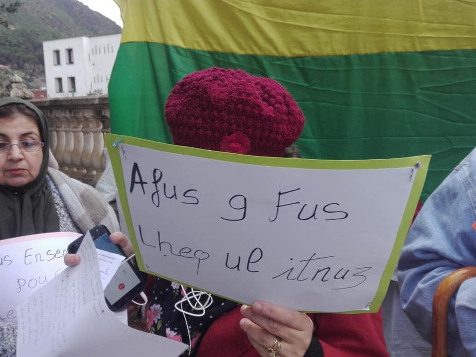 Marche à Aokas pour les droits des femmes (mars 2020) 12286