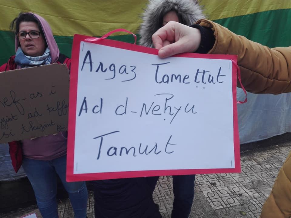 Marche à Aokas pour les droits des femmes (mars 2020) 12288
