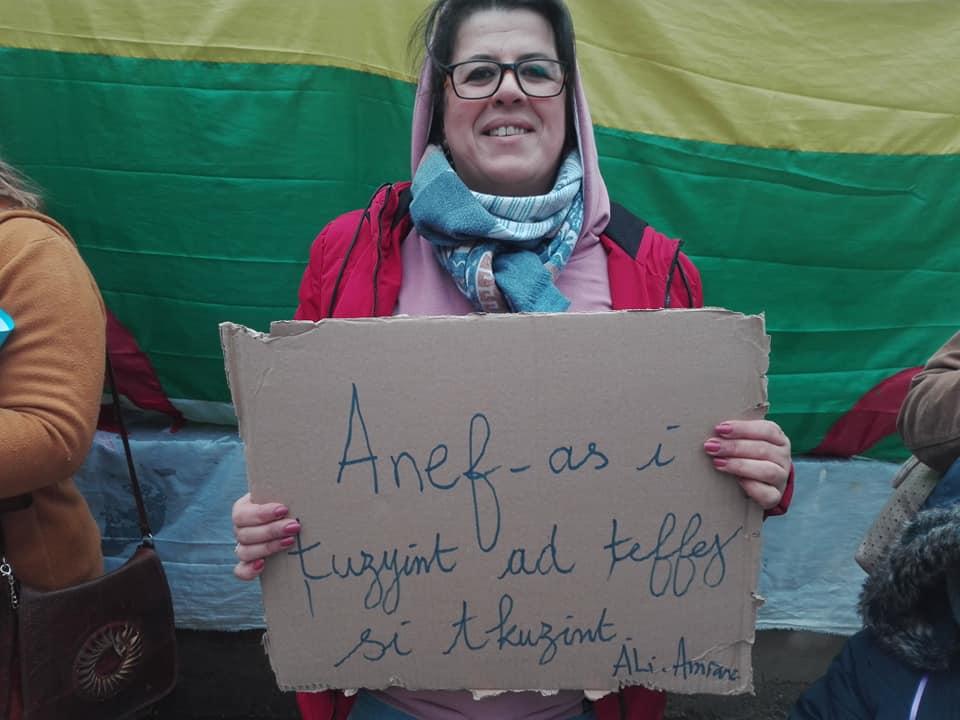 Marche à Aokas pour les droits des femmes (mars 2020) 12290