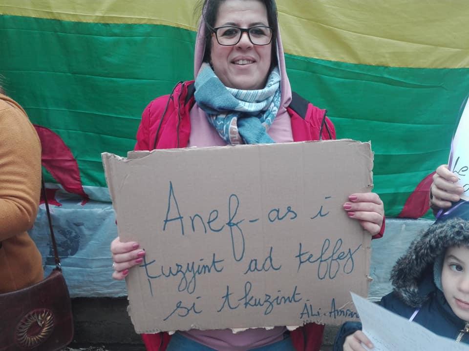 Marche à Aokas pour les droits des femmes (mars 2020) 12291