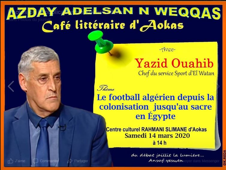 Yazid Ouahib à Aokas le samedi 14 mars 2020 12307