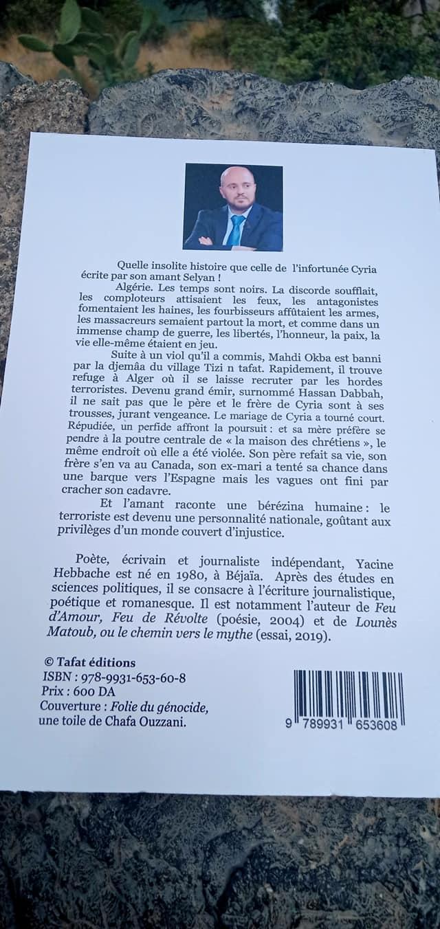 """""""les âmes invaincues""""  le nouveau livre de Yacine Hebbache 12518"""