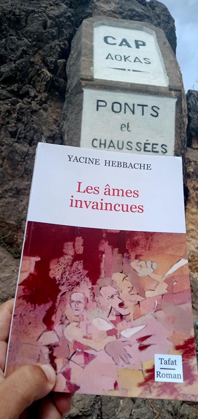 """""""les âmes invaincues""""  le nouveau livre de Yacine Hebbache 12519"""