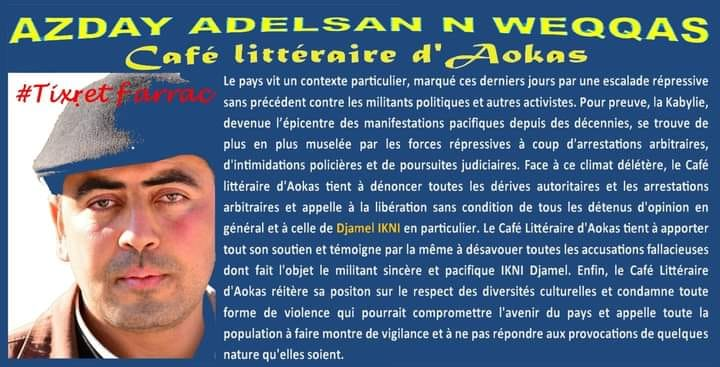 affaire Ikni Djamel: declaration du café littéraire d'Aokas  12548