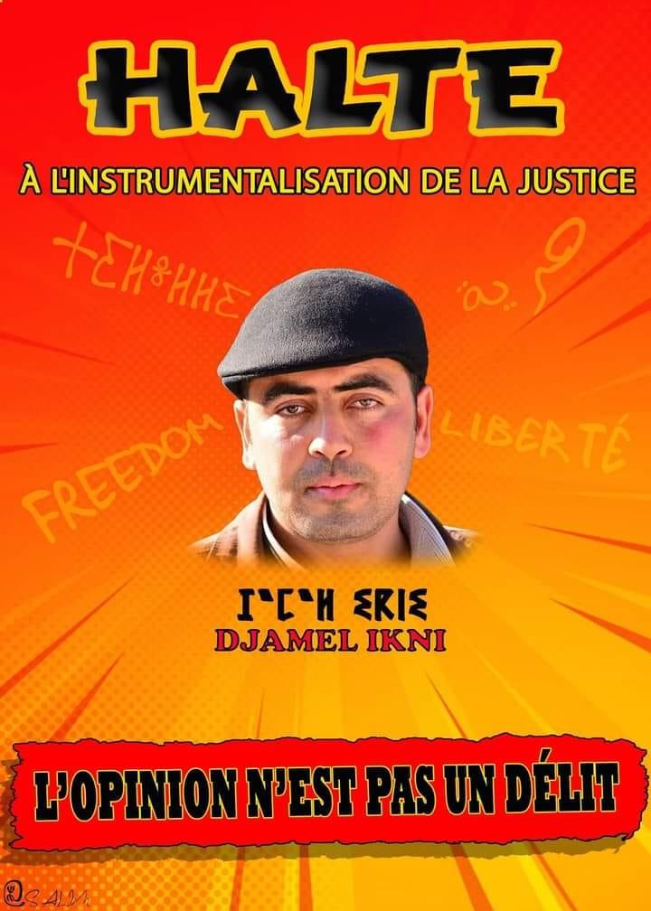 Aokas se mobilise pour Djamel Ikni 12552