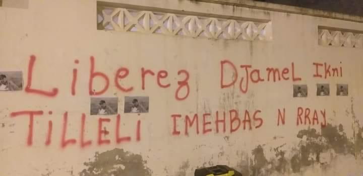 Aokas se mobilise pour Djamel Ikni 12555