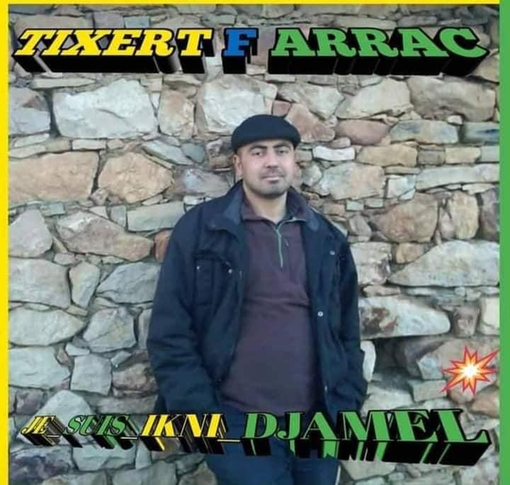 Aokas se mobilise pour Djamel Ikni 12559