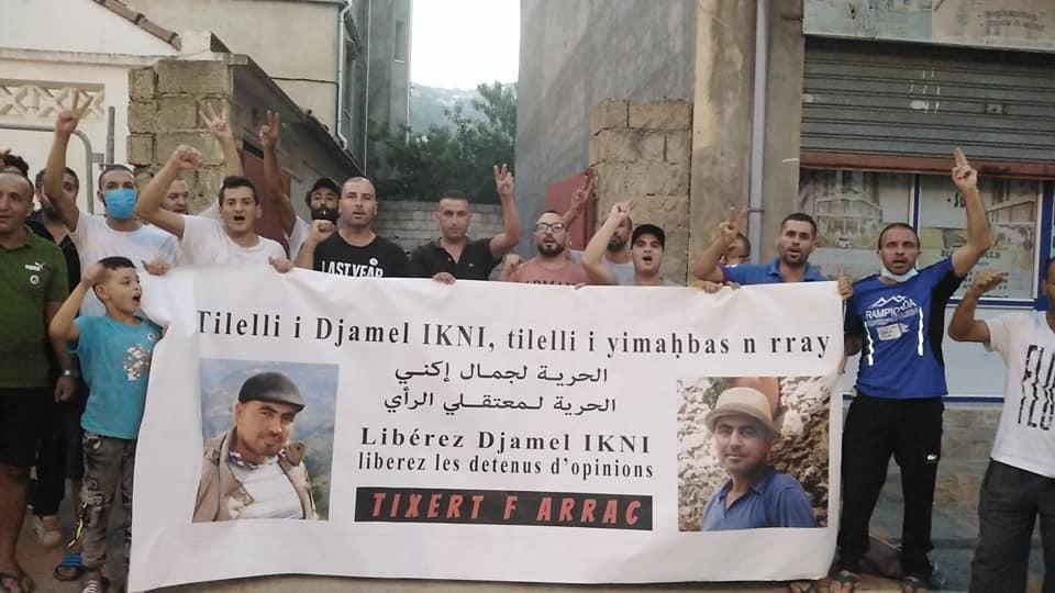 Aokas exige la libération immédiate de son fils Ikni Djamal  12577