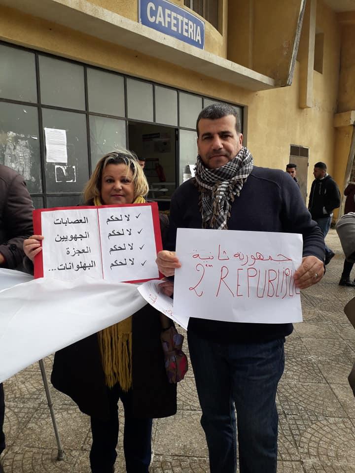Bejaia: Marche des étudiants contre le cinquième mandat le mardi 26 février 2019 - Page 2 1331