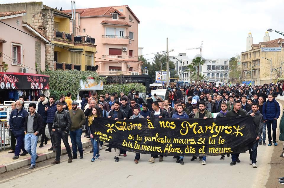 l'université de Bejaia a dit non à ce régime le mardi 26 février 2019 1350