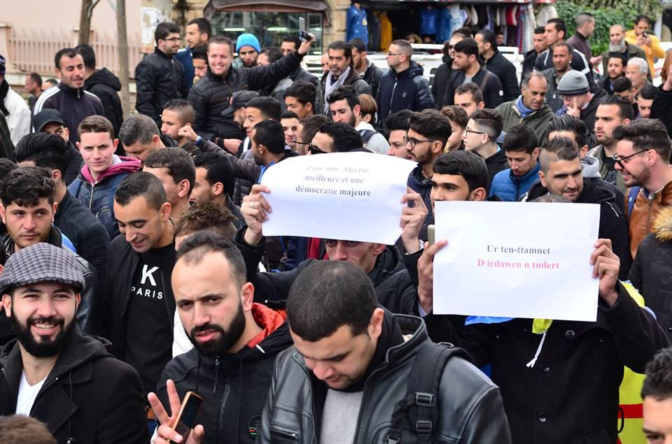 l'université de Bejaia a dit non à ce régime le mardi 26 février 2019 1368