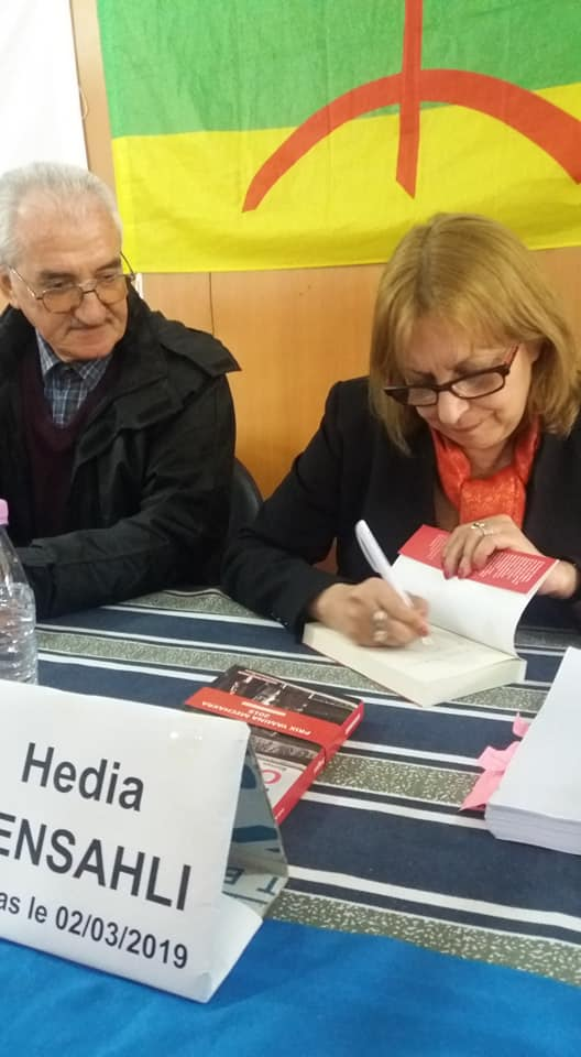 Hedia Bensalhi à Aokas le samedi 02 mars 2019 1449