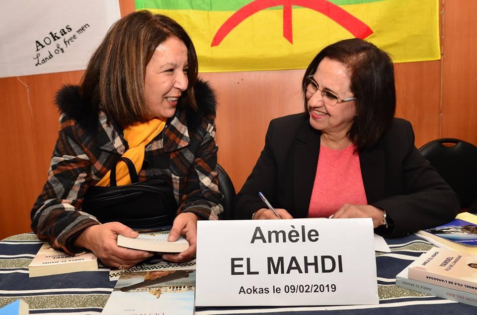 conférence de Améle El Mehdi à Aokas le samedi 09 février 2019 145