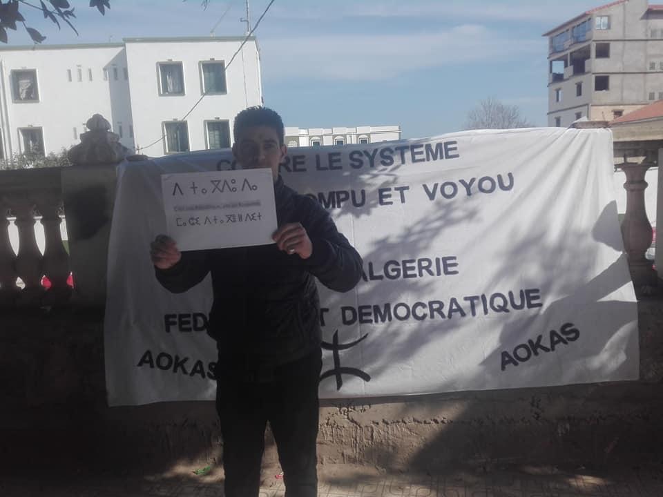 Marche populaire à Aokas le samedi 02 mars 2019 1477