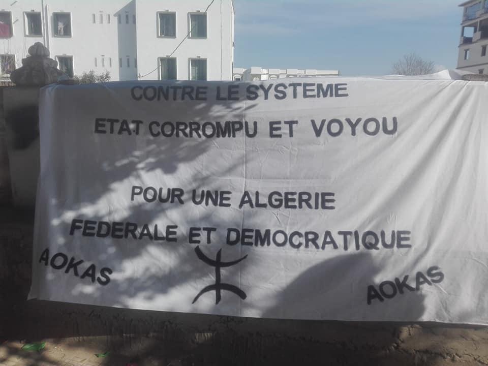 Marche populaire à Aokas le samedi 02 mars 2019 1480