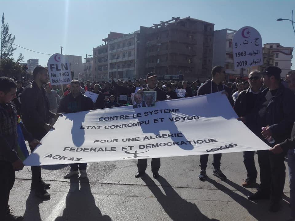 Impressionnante marche à Béjaïa le samedi 01 mars 2019 contre le système 1484
