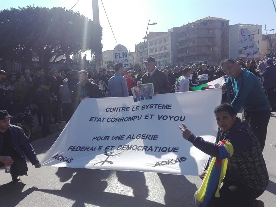 Impressionnante marche à Béjaïa le samedi 01 mars 2019 contre le système 1488