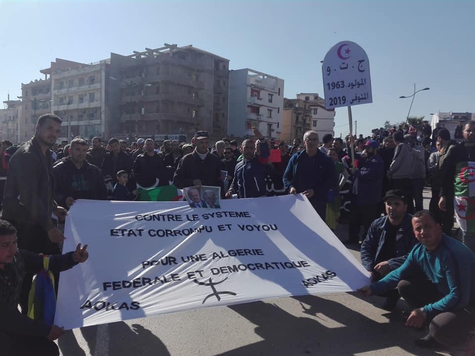 Impressionnante marche à Béjaïa le samedi 01 mars 2019 contre le système 1491