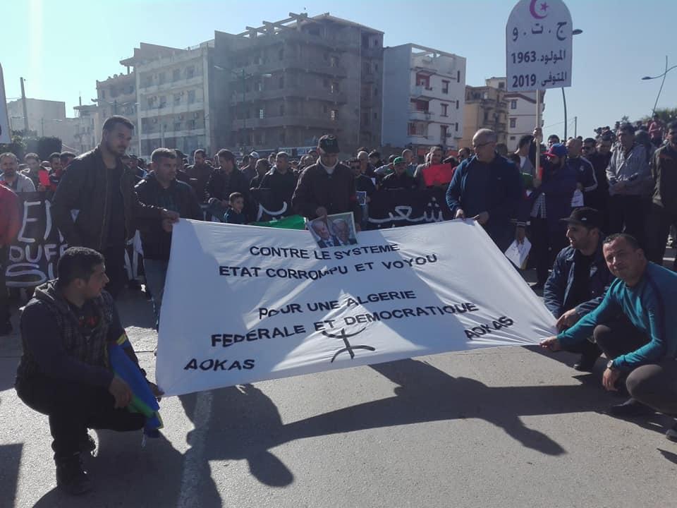Impressionnante marche à Béjaïa le samedi 01 mars 2019 contre le système 1492