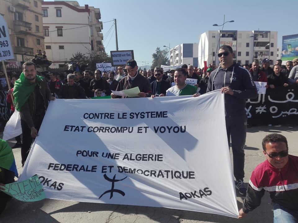 Impressionnante marche à Béjaïa le samedi 01 mars 2019 contre le système 1494