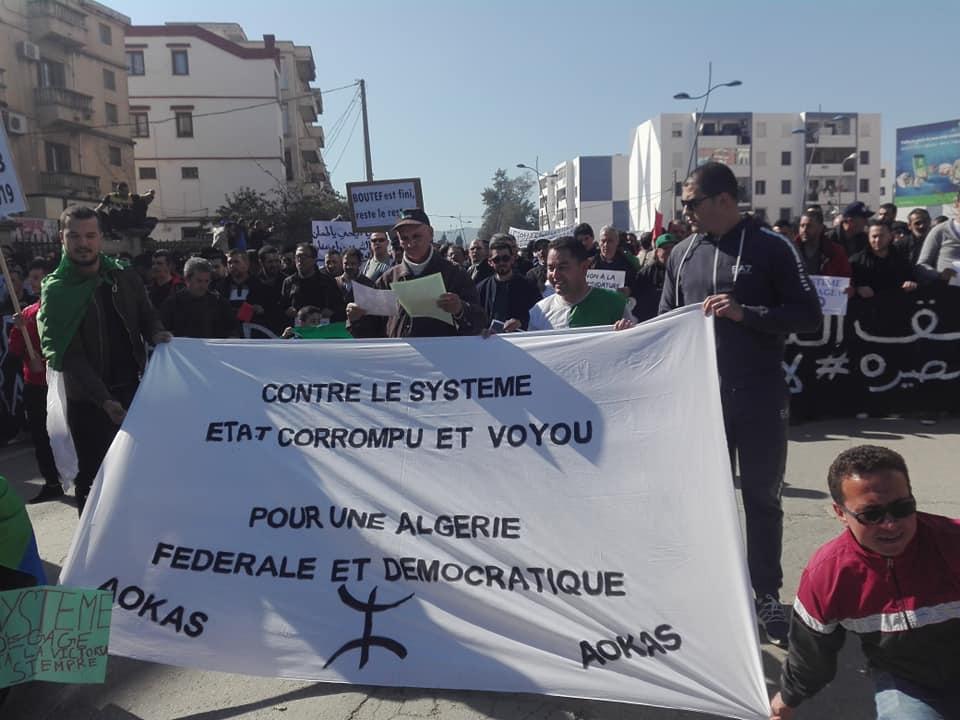Impressionnante marche à Béjaïa le samedi 01 mars 2019 contre le système 1495