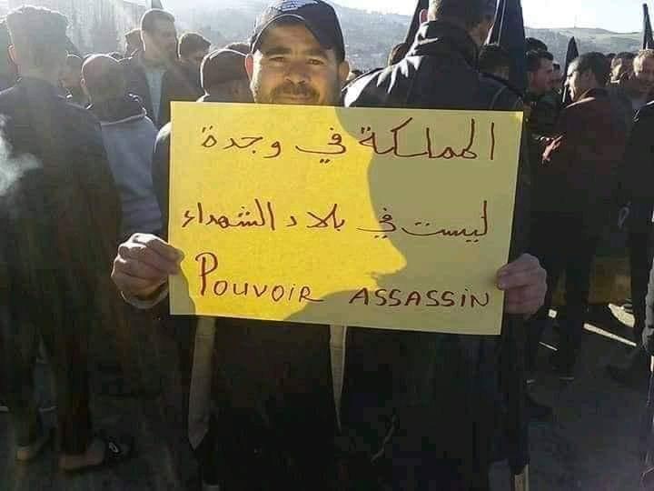 Imposante manifestation contre le cinquième mandat à Kherrata le samedi 16 février 2019 1528