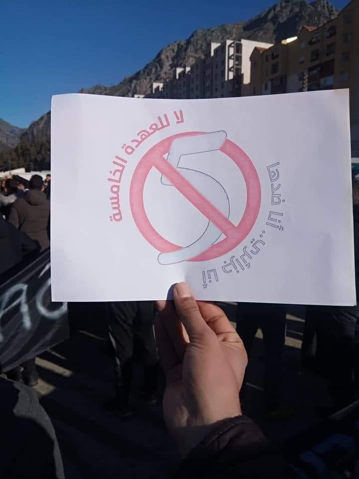 Imposante manifestation contre le cinquième mandat à Kherrata le samedi 16 février 2019 1530