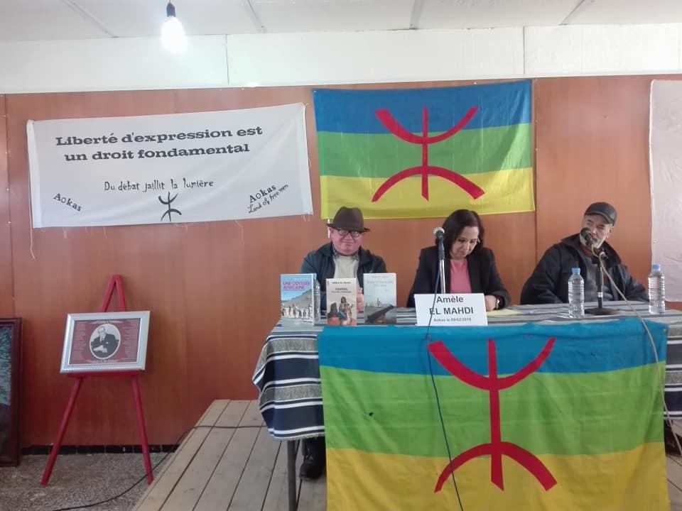 conférence de Améle El Mehdi à Aokas le samedi 09 février 2019 154