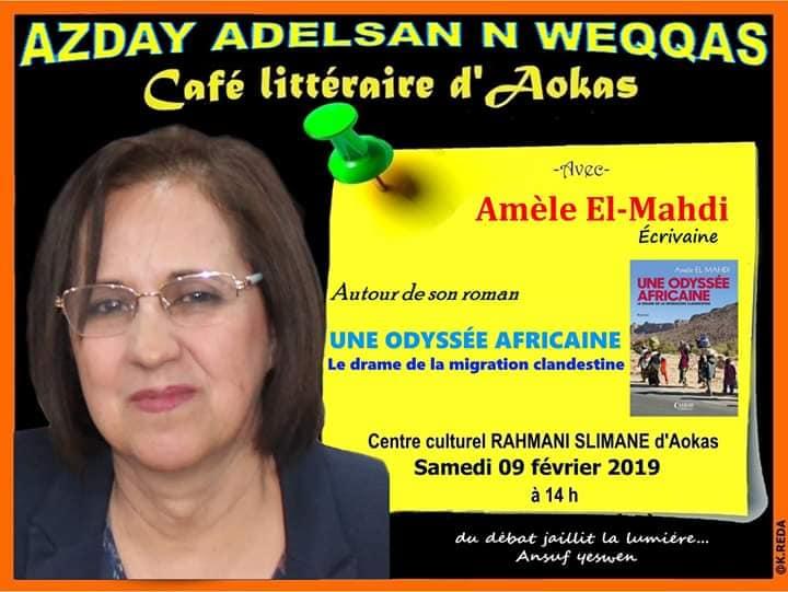 conférence de Améle El Mehdi à Aokas le samedi 09 février 2019 156