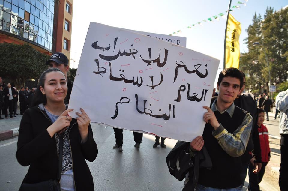 Une grandiose marche à Béjaïa le vendredi 01 mars 2019 contre le système  - Page 2 1569