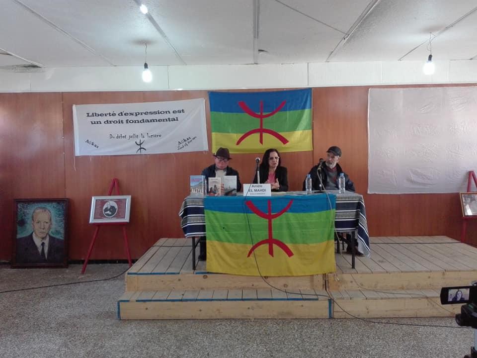 conférence de Améle El Mehdi à Aokas le samedi 09 février 2019 158