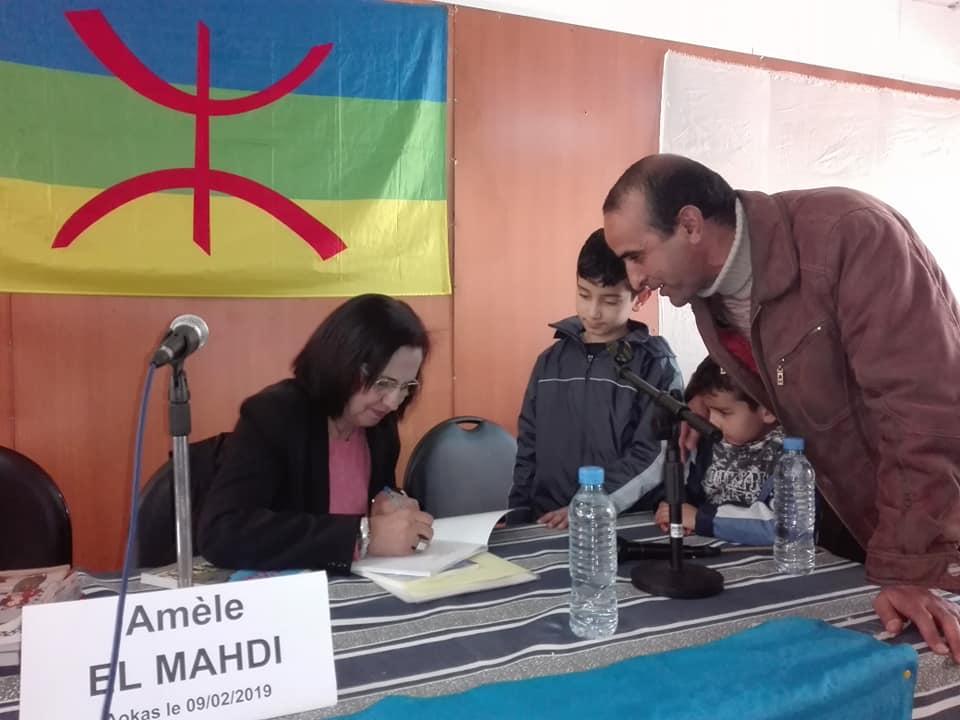 conférence de Améle El Mehdi à Aokas le samedi 09 février 2019 160