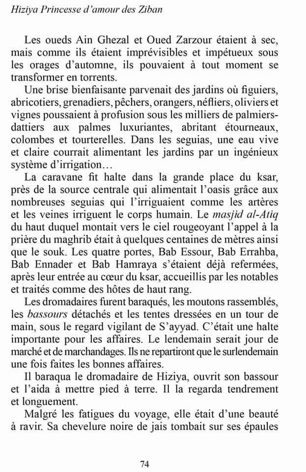 Lazhari Labter  à Aokas le samedi 14 juillet 2018 - Page 2 1613