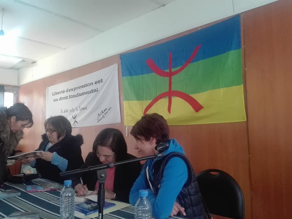 conférence de Améle El Mehdi à Aokas le samedi 09 février 2019 162
