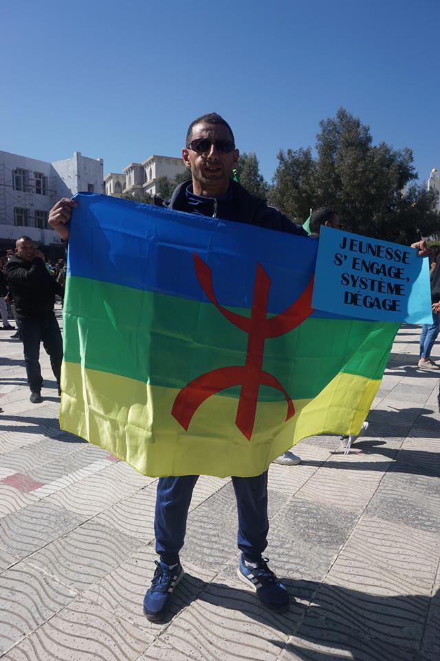 Une grandiose marche à Béjaïa le vendredi 01 mars 2019 contre le système  - Page 3 1622