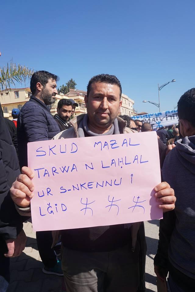 Une grandiose marche à Béjaïa le vendredi 01 mars 2019 contre le système  - Page 3 1627