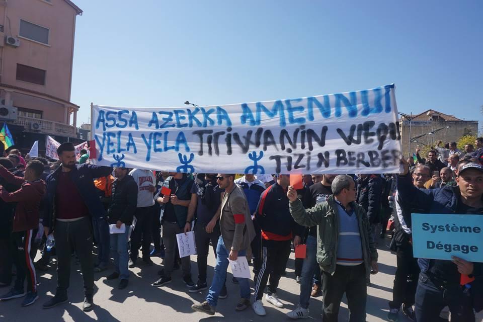 Une grandiose marche à Béjaïa le vendredi 01 mars 2019 contre le système  - Page 3 1628