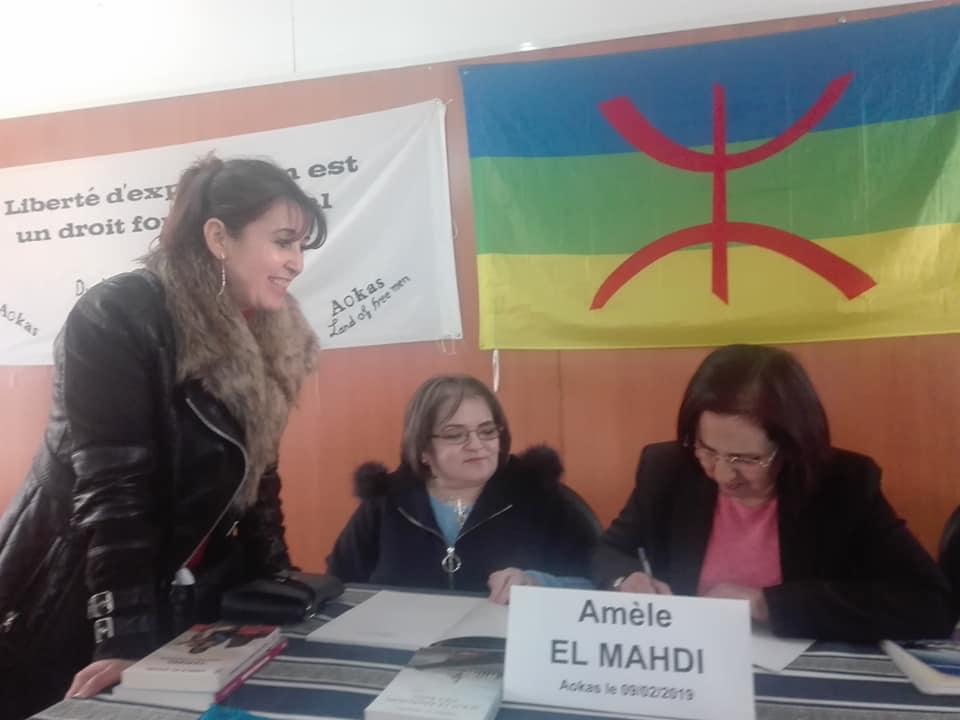 conférence de Améle El Mehdi à Aokas le samedi 09 février 2019 163