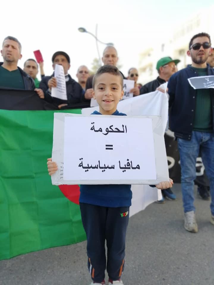 Une grandiose marche à Béjaïa le vendredi 01 mars 2019 contre le système  - Page 4 1634